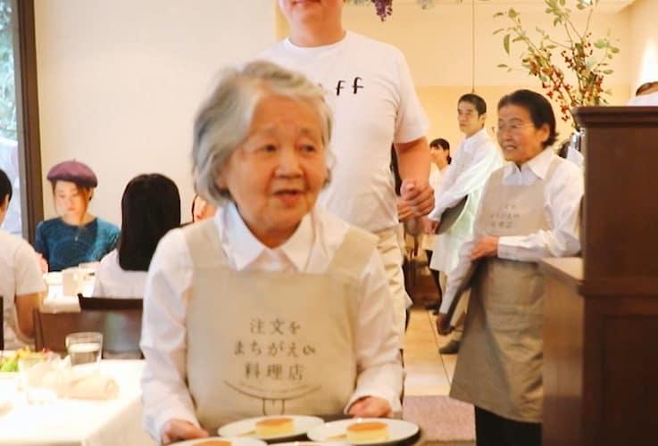 dementia restaurant